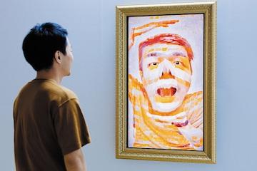 帯美魔法 portrait.jpg