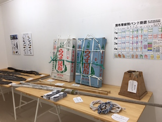 昆布漁道具の紹介と羅臼昆布の工程説明.JPG