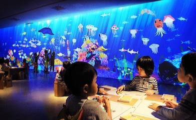 Sketch-Aquarium_main_high.jpg